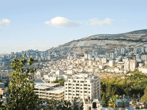 The City of Nablus Palestine | مدينة نابلس