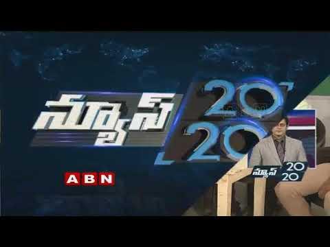 Top 20 News | 20-20 News | ABN Telugu