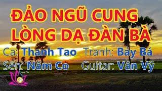 Đảo Ngũ Cung - Bài ca Lòng Dạ Đàn Bà - Thanh Tao - Bảy Bá - Văn Vỹ - Năm Co