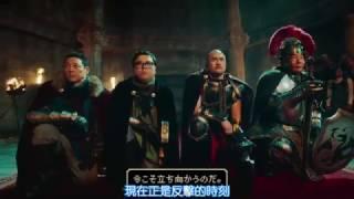 日清杯麵CUP NOODLES NICE勇者系列來啦~ カップヌードル「冒險開始+結...