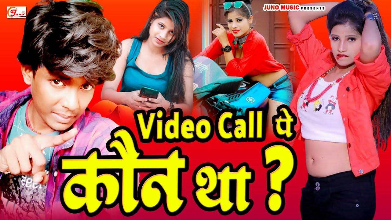 kaun tha bullet raja priyanka singh bhaskar viral song full song kon