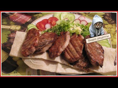 Вкусная свинина Жареное мясо гриль