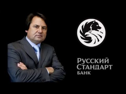 Сказ про то, как воруют в банке Русский Стандарт
