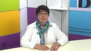 Н.В. Кулибина представляет проект «Интерактивные авторские курсы Института Пушкина»