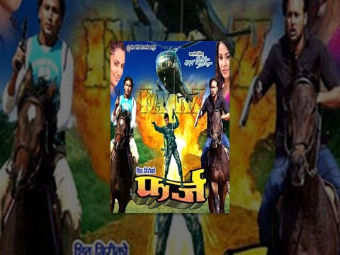 Farz - फर्ज​ - Action Movie