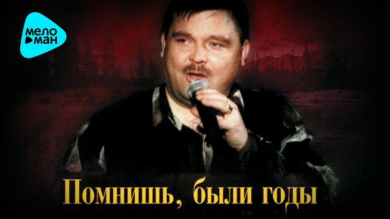 The mother of the singer Mikhail Krug died in Tver 09.01.2018 54