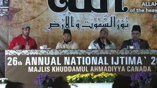 Question/Answer Session Homosexuality - Islamic View - 26th Annual National Ijtima`