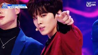 [프듀X] 러브샷 김우석 cut