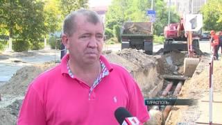 В Тирасполе идёт ремонт магистральных тепловых сетей