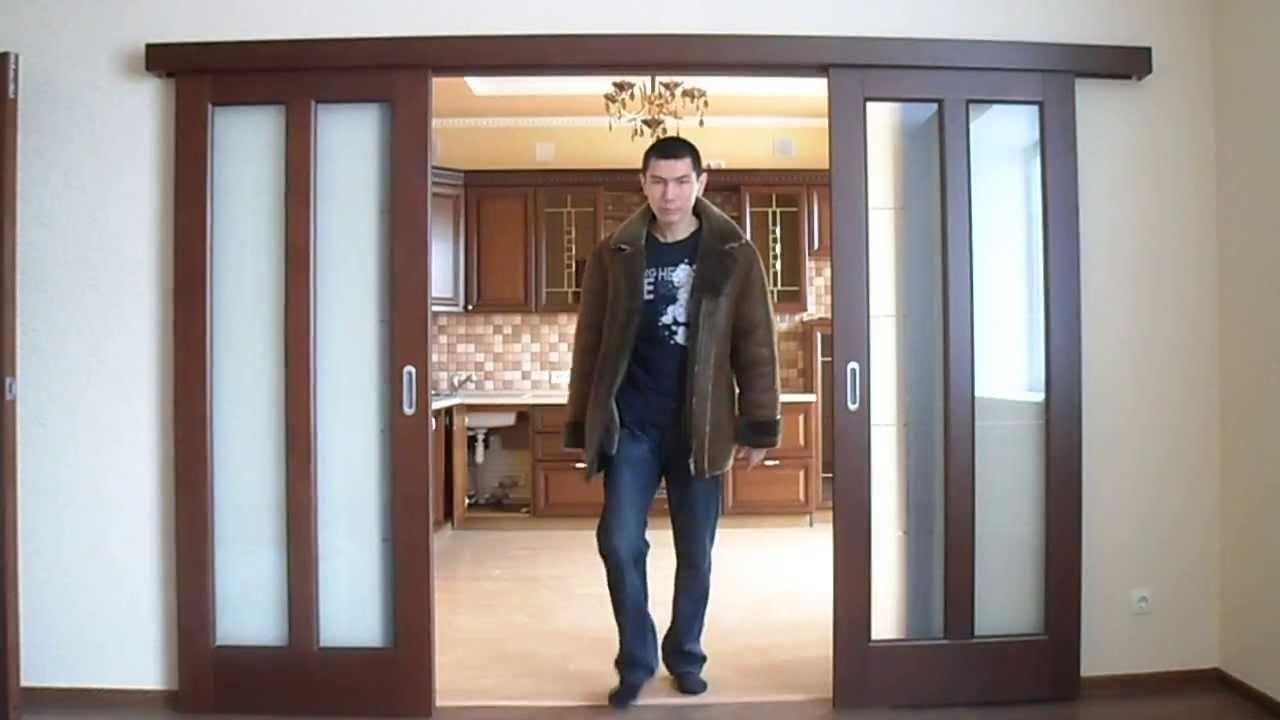 Фото двойные двери в зал - YouTube