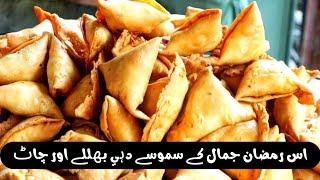 Jamal Dahi Bhallay | Ramadan 2021 | Dahi Bhallay | Fruit Chaat | Samosay | Iftar Ideas