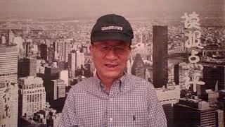 郭文贵保财报仇未如愿,王歧山权势走强,10月23日读报点评