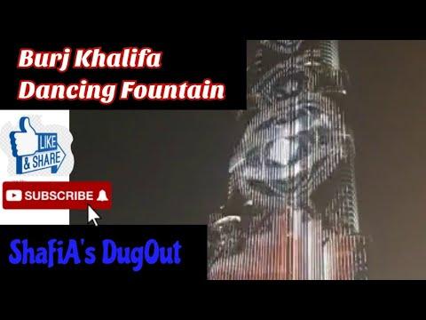 Burj Khalifa Dubai Mall Dancing Fountain