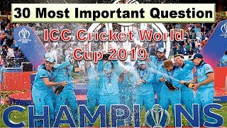 Most Important Question related to ICC Cricket World Cup 2019 - Current Affairs 2019 by Veer Talyan