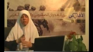Dailymotion   د  أمل خليفة    تضاريس القدس الحلقة الثانية   a News   Politics video