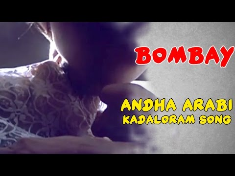 Andha Arabi Kadaloram Video Song | Bombay...