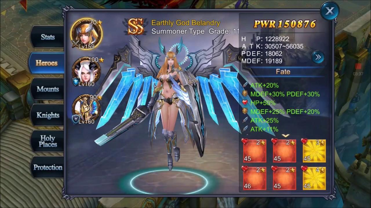 Goddess primal chaos как получить крылья