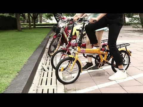 TIGER จักรยานพับได้ ขนาด 16 นิ้ว รุ่น Cambridge