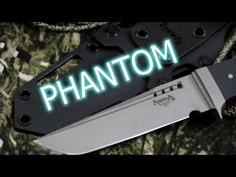 Тактический нож, Phantom