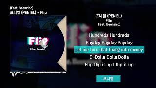 프니엘 (PENIEL) - Flip (Feat. Beenzino)ㅣLyrics/가사