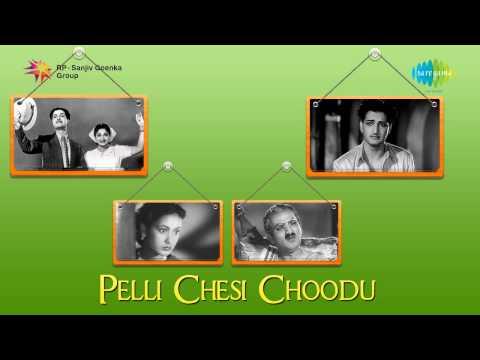 Pelli Chesi Choodu