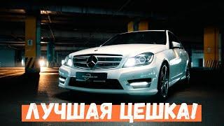 Самый правильный Mercedes Benz C-class. Наш рабочий авто C250 4matic AMG style