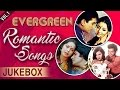 Download Evergreen Romantic Love Song - Vol 1 | Old Hindi Songs Jukebox MP3 song and Music Video