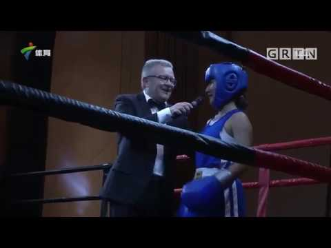 White Collar Fight Night on Guangdong Sports TV