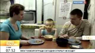 Отказ от ужина ведёт к ожирению и болезням (Т- к Россия)