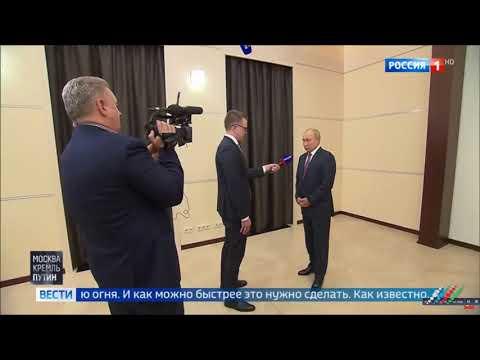 Путин: События в Карабахе – это трагедия, мы очень переживаем