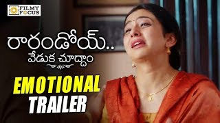 Rarandoi Veduka Chuddam Movie Emotional Trailer || Naga Chaitanya, Rakul Preet, Jagapathi Babu