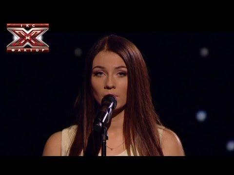 Видео: Дарья Ковтун - Снег - Елена Ваенга - Гала-концерт - Х-фактор 4 - 04.01.2014