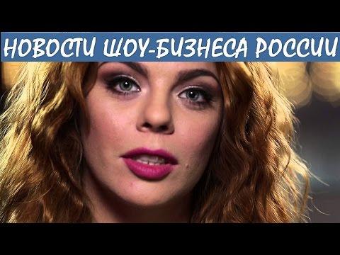 Анастасия Стоцкая рассказала о сходстве сына с Киркоровым. Новости шоу-бизнеса России.