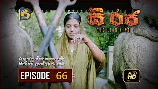 C Raja - The Lion King | Episode 66 | HD Thumbnail