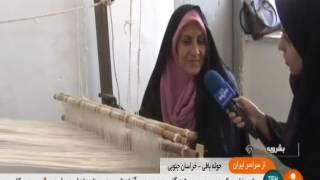 Iran Neygenan Village, Old Traditional Wooden Weaving Loom Machine روستاي نيگنان ايران