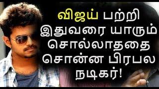Vijay Attitude |Vijay Mersal update| Mersal update| Mersal movie update| Mersal new update| Vijay|
