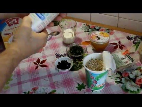 черника и диабет