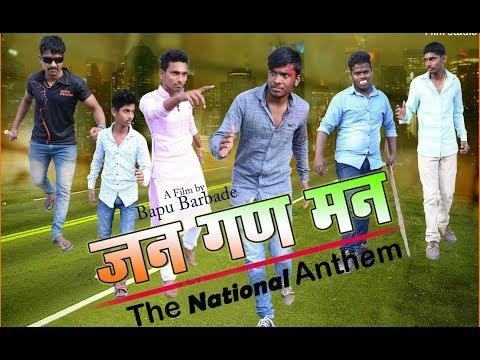 Jan Gan Man The National Anthem
