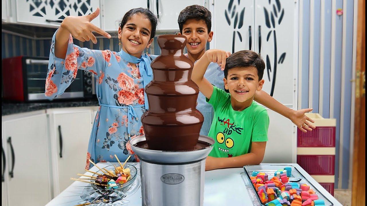 نافورة الشكولاتة !! Chocolate Fountain