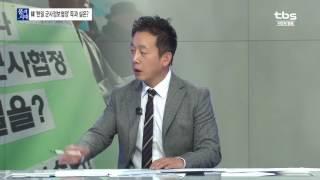 [tbs]1116 정봉주의 품격시대