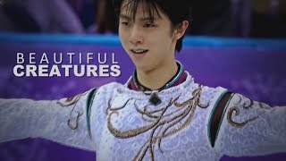 beautiful creatures | figure skating
