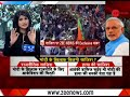 Taal Thok Ke: What are reasons behind PM Narendra Modi's assassination plot? Watch special debate