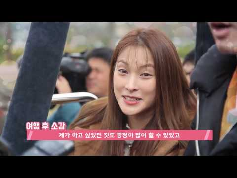 [ENGSUB] Travel For Me (We are the TONG!) Season 3 - Ep 8 (Final Episode)