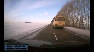 Пьяный водитель школьного автобуса(В Балахтинском районе инспекторы ДПС задержали нетрезвого водителя школьного автобуса, который попытался..., 2013-02-01T09:40:04.000Z)