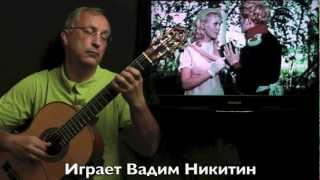 G. Sviridov Snow Storm - Romance / Г. Свиридов Метель Романс