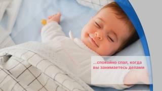 Товары для малышей в Городе Детства
