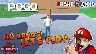 Pogo Gameplay (Chin & Mouse Only)