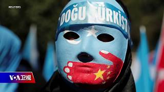 时事大家谈:专访美国国际宗教自由委员会专员图凯尔:今日新疆恐成明日香港!