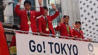 [TOKYO] miles ovacionaron a medallistas olímpicos y paralímpicos nipones