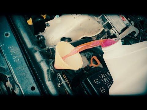 Toyota Vista SV30 / Подготовка к ЗИМЕ, Промывка Системы Охлаждения РАДИАТОРА